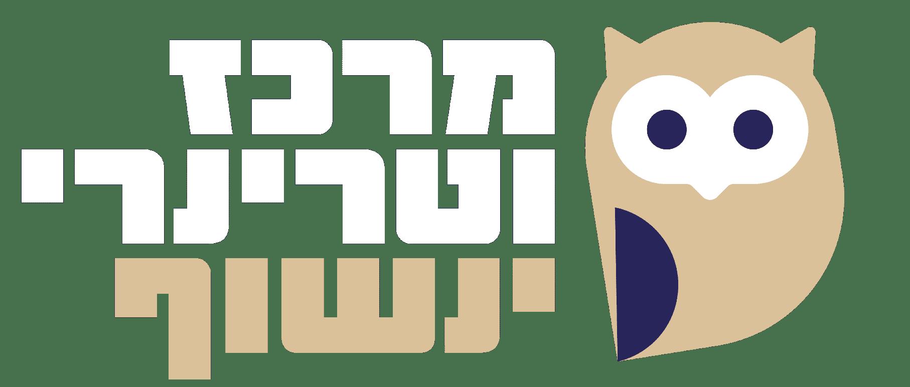 owlvet – מרפאה וטרינרית בהרצליה 24/7